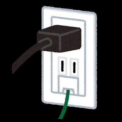 アース線と電源プラグ
